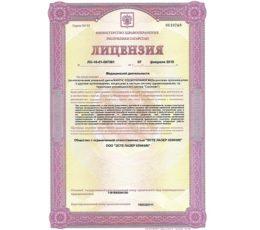 Начало работы клиники на пр. Победы (ЖК Победа)